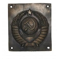0055 ГЕРБ СССР (БЮСТ)