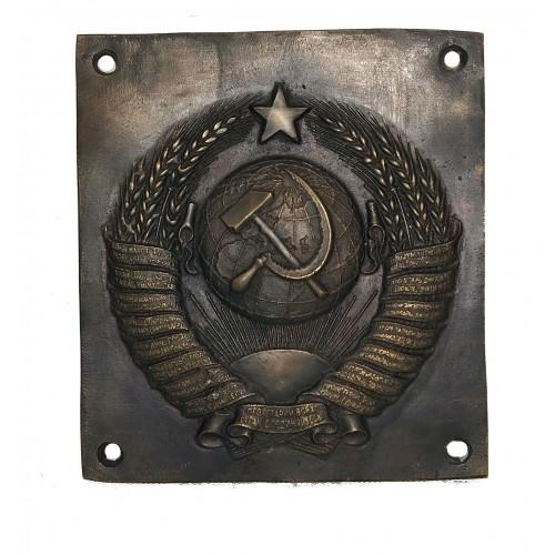A-0001 Герб СССР
