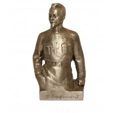 S-1235 Дзержинский Феликс Эдмундович (Бюст)
