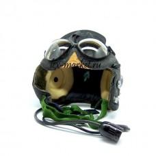 Шлемофон с полётными очками (0047)
