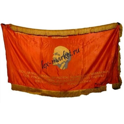 Знамя (0038)