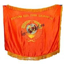 Знамя (0040)